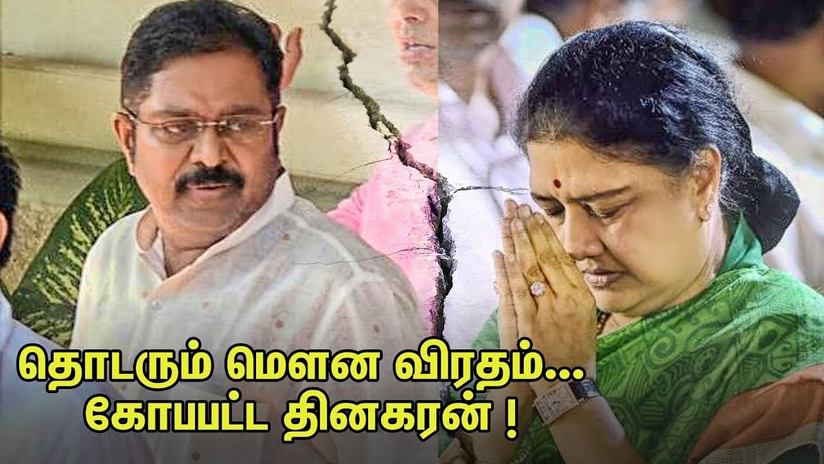 Will Sasikala stop her 'vow of silence' by Feb 24 ?