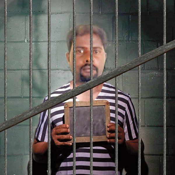 வயது 30... மனைவிகள் 6 - கம்பி எண்ணும் கல்யாண மன்னன்!