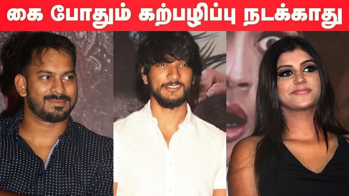 Why This Controversial Title & Story? Director's Explanation! Iruttu Araiyil Murattu Kuththu