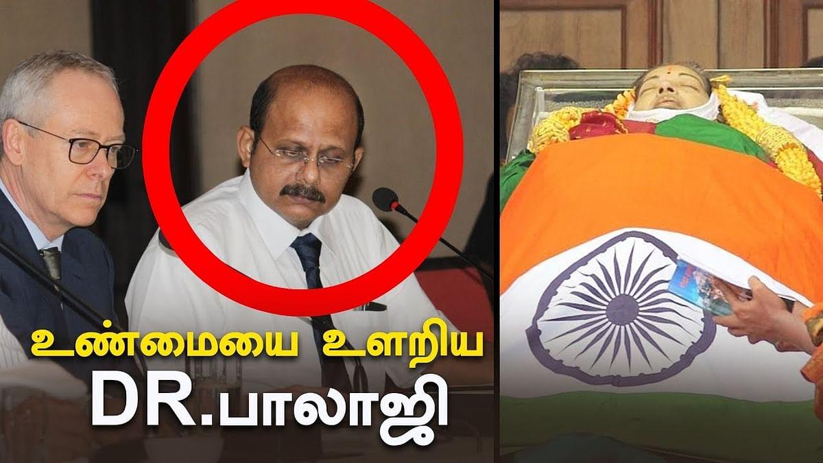 Govt. doctor Balaji reveals shocking information !   Jayalalithaa Death Inquiry Commission