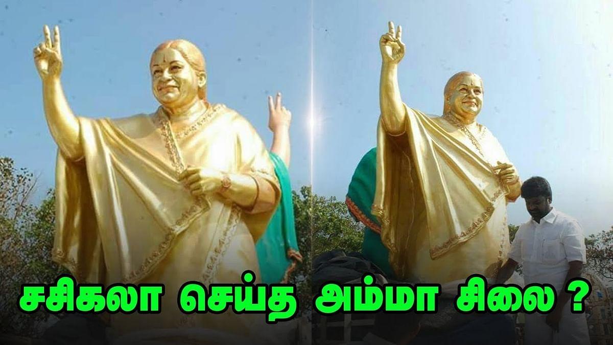 What happened to the Jayalalithaa's statue designed by Sasikala ?