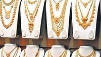 ஆபரணத் தங்கம் சவரனுக்கு ரூ.160 குறைவு!