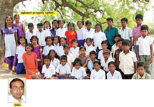 மாமுநைனார்புரத்தில் ஒன்பதாம் கிளாஸ் பிரதமர்!