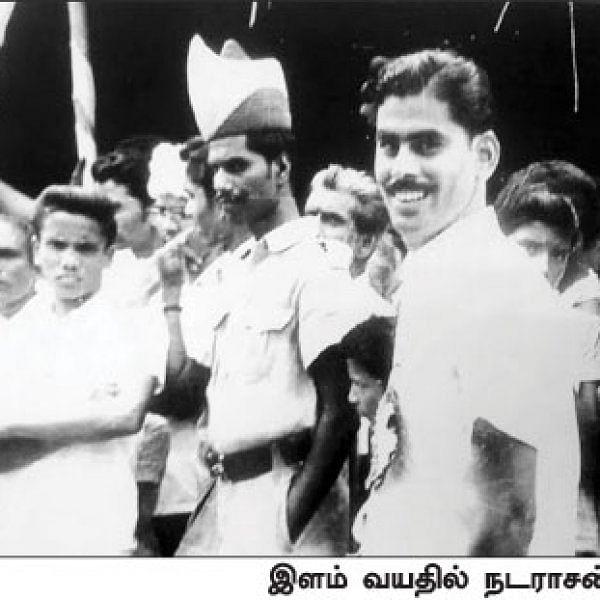 சசிகலா ஜாதகம் - 44 - நடத்தரசன் ஆன நடராசன்!