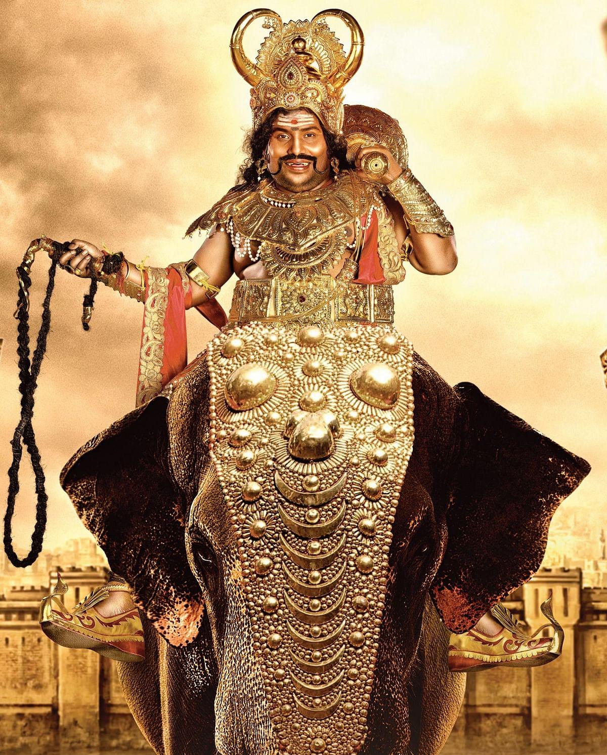 `அம்மா போனால் சின்னம்மா... ஐயா போனால் சின்னய்யா..!' - `தர்மபிரபு' டீசர்