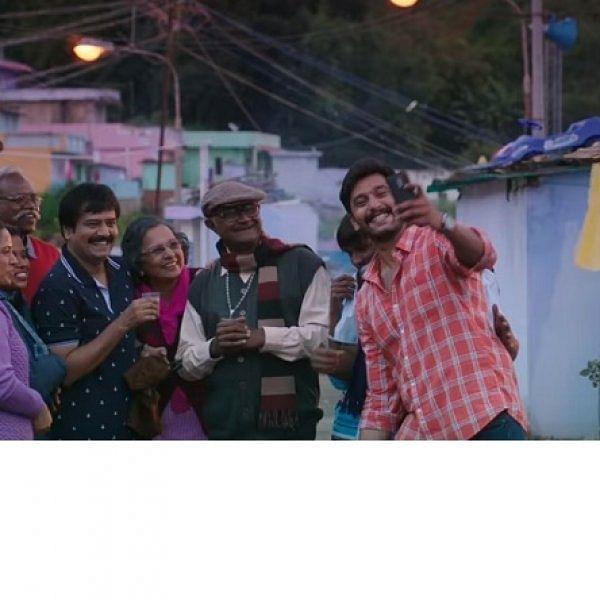 'மொழி' ஜோதிகா Vs 'பிருந்தாவனம்' அருள்நிதி..!  யாருக்கு ஸ்கோர் அதிகம்? - 'பிருந்தாவனம்' விமர்சனம்