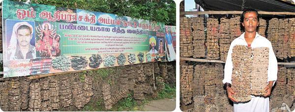தைலராஜா. எம்.பி.பி.எஸ்