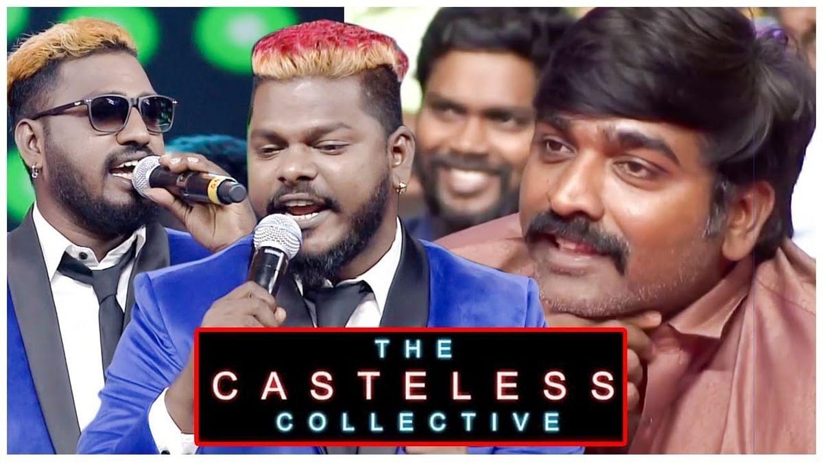 """""""எப்படி எப்படி"""" Song From Casteless Collective   Vikatan Nambikkai Awards 2018"""