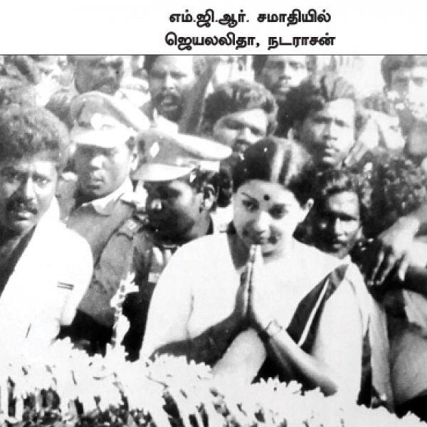 சசிகலா ஜாதகம் - 56 - 'உதையும் தாங்கும் உடல் வேண்டும்!'
