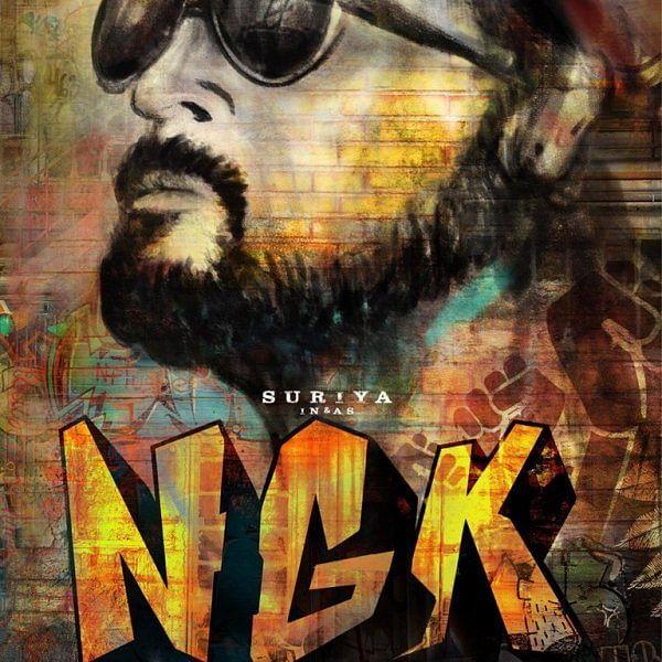 சூர்யா - செல்வராகவனின்  'N G K'னா என்ன தெரியுமா..? #NGK