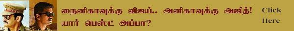 இவர் நடிகர் அல்ல.. அதுக்கும் மேல! - ஹேப்பி பர்த்டே சீயான்! #HBDVikram #HBDChiyaan