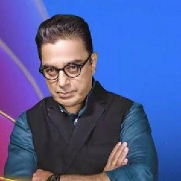 பிக்பாஸ் நிகழ்ச்சி நடிகர்களைக் கைதுசெய்ய வேண்டும்- இந்து மக்கள் கட்சி!