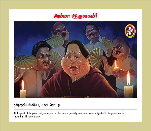 All You Need To Know About Jayalalitha's Governance!