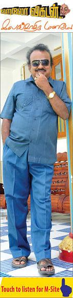 ஹலோ விகடன் - கலங்காதிரு மனமே!