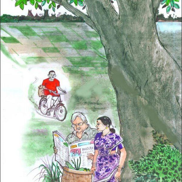 மரத்தடி மாநாடு: பங்கனப்பள்ளி மாம்பழத்துக்குப்  புவிசார் குறியீடு!