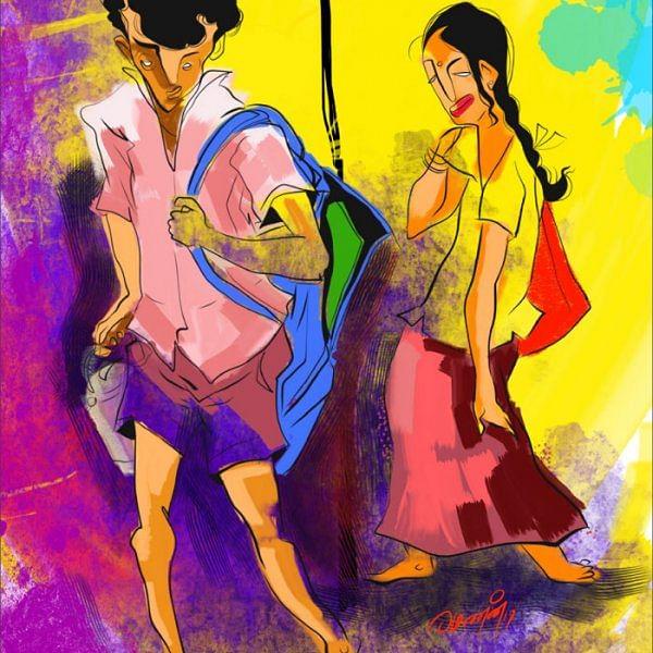 அரசுப் பள்ளி - சமயவேல்