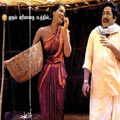 விகடன் மேடை - பாரதிராஜா பதில்கள்!
