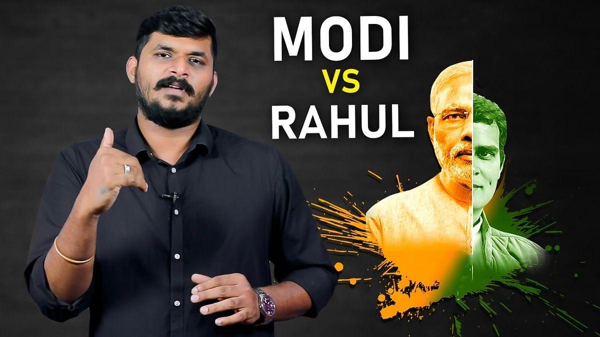 Modi Vs Rahul | Head to Head Analysis | Election 2019 | BJP | Congress