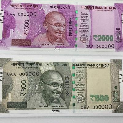 500, 2000 ரூபாய் நோட்டுகள்