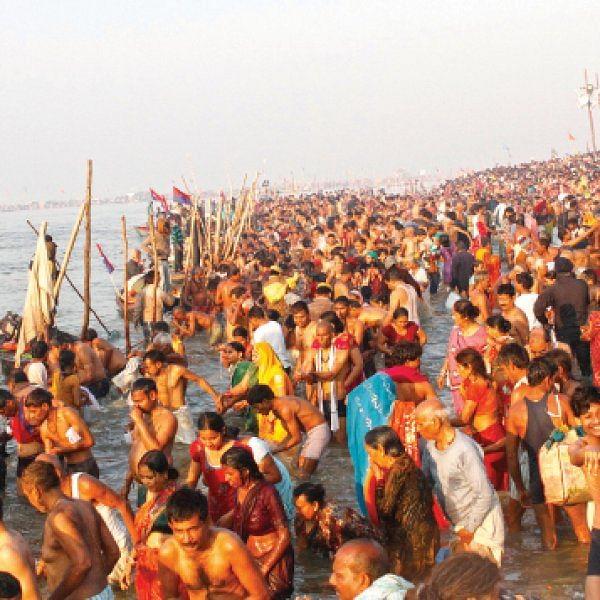 கும்பமேளா
