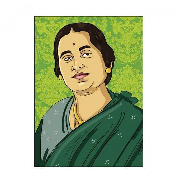 முதல் பெண்கள் - அம்மு சுவாமிநாதன்