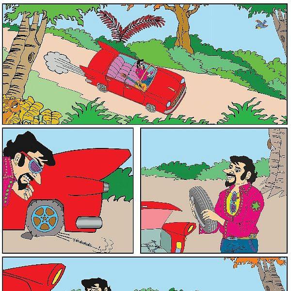 கரடி... கிடார்... கிஷோர்!