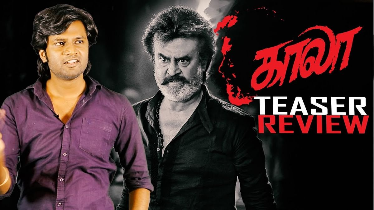 Kaala Teaser Review With Dubsmash Raj Mrk​ Performance | Pa Ranjith | Rajinikanth