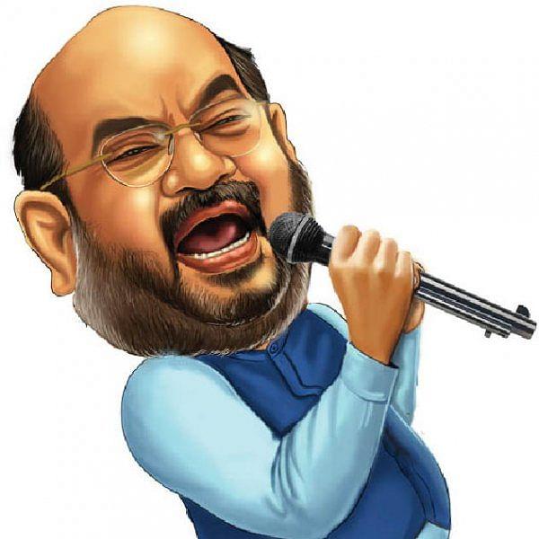 தேர்தல் எப்போது வந்தாலும் வெற்றிபெறுவோம் - அமித் ஷா!