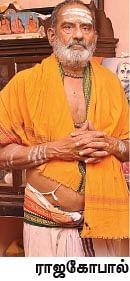 பெரியவா கிரஹம்!