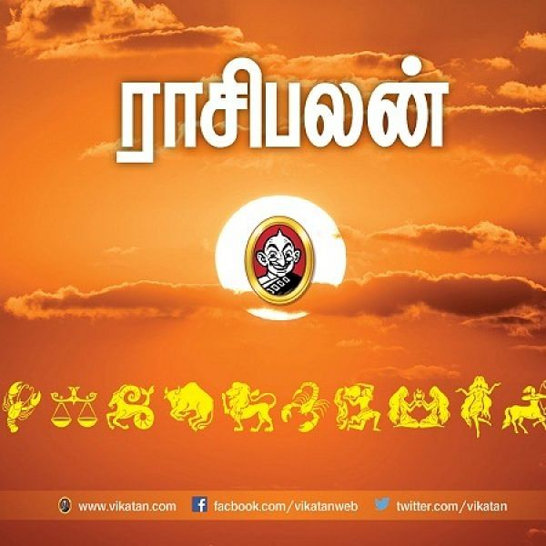 பங்குனி மாத ராசிபலன்  - மேஷம் முதல் கன்னி வரை  #Astrology
