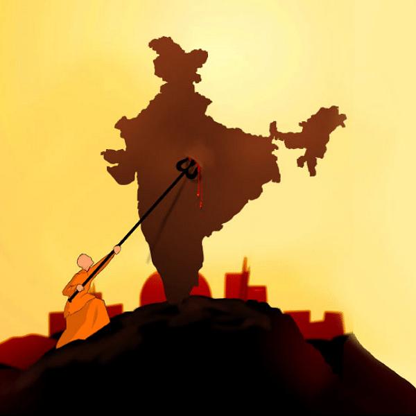 இந்தியா, மக்களுக்கா... மதத்துக்கா?