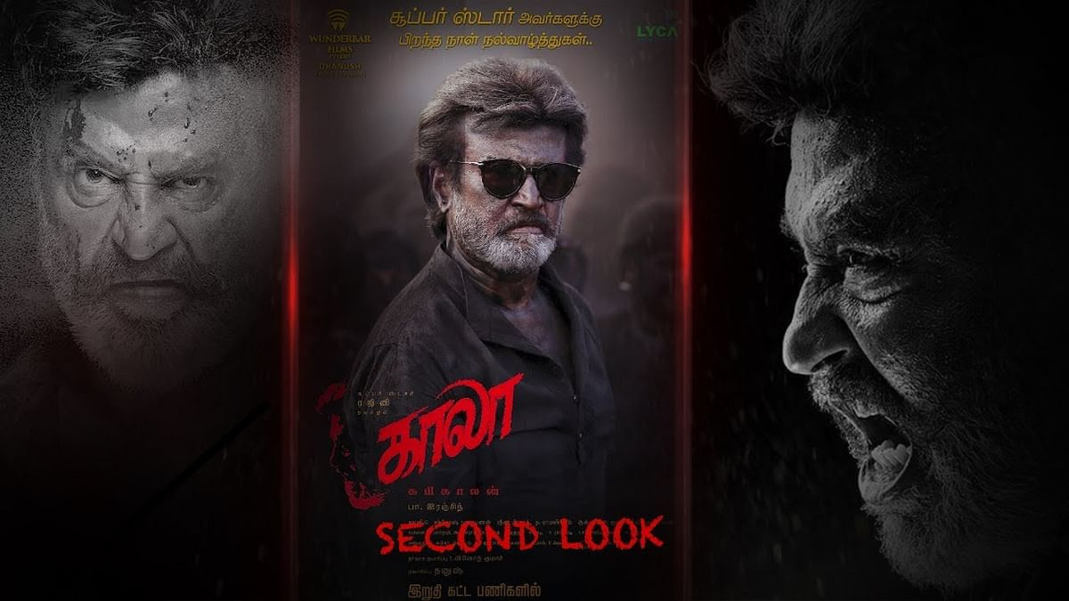 At Midnight Dhanush Released New Posters Of Kaala on Twitter! | Kaala Rajinikanth