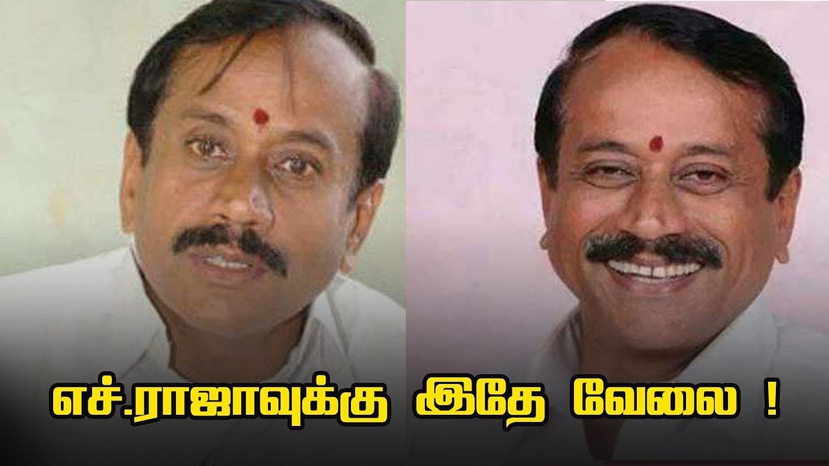 H.Raja Controvery: After Lenin, Periyar statue will be taken down !