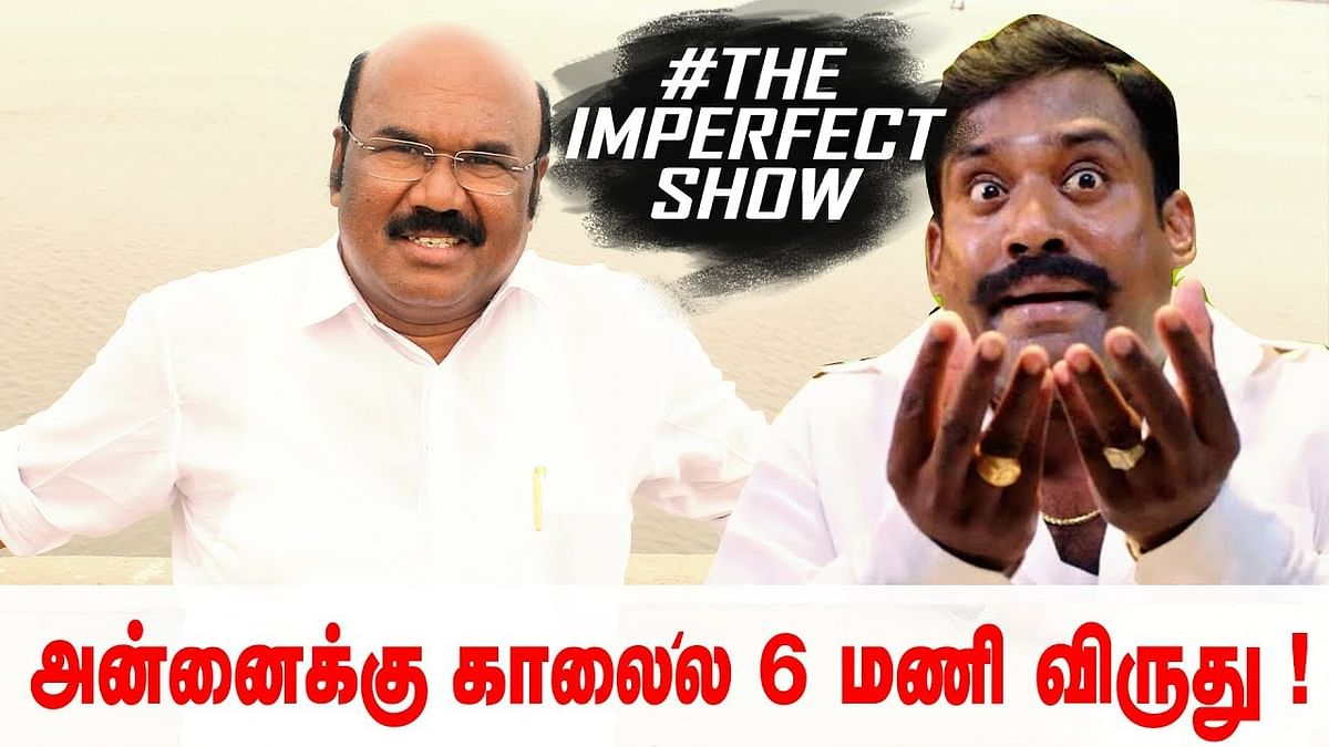 Stalin slaps a cadre who tried to take a selfie ! | The Imperfect Show