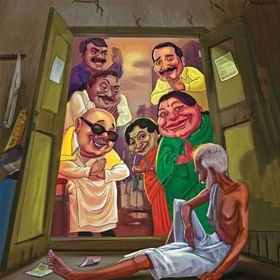 வாசகர் மெகா தேர்தல் போட்டி 2016 !