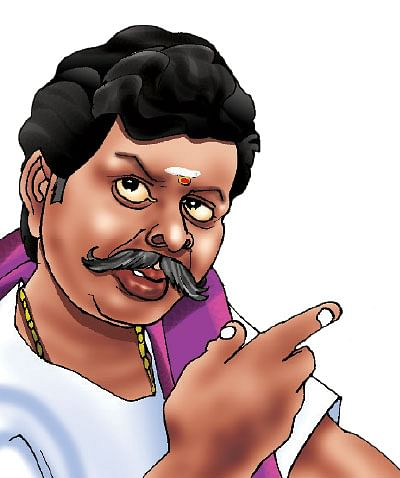 இவ்ளோதான் பாஸ் மிமிக்ரி!
