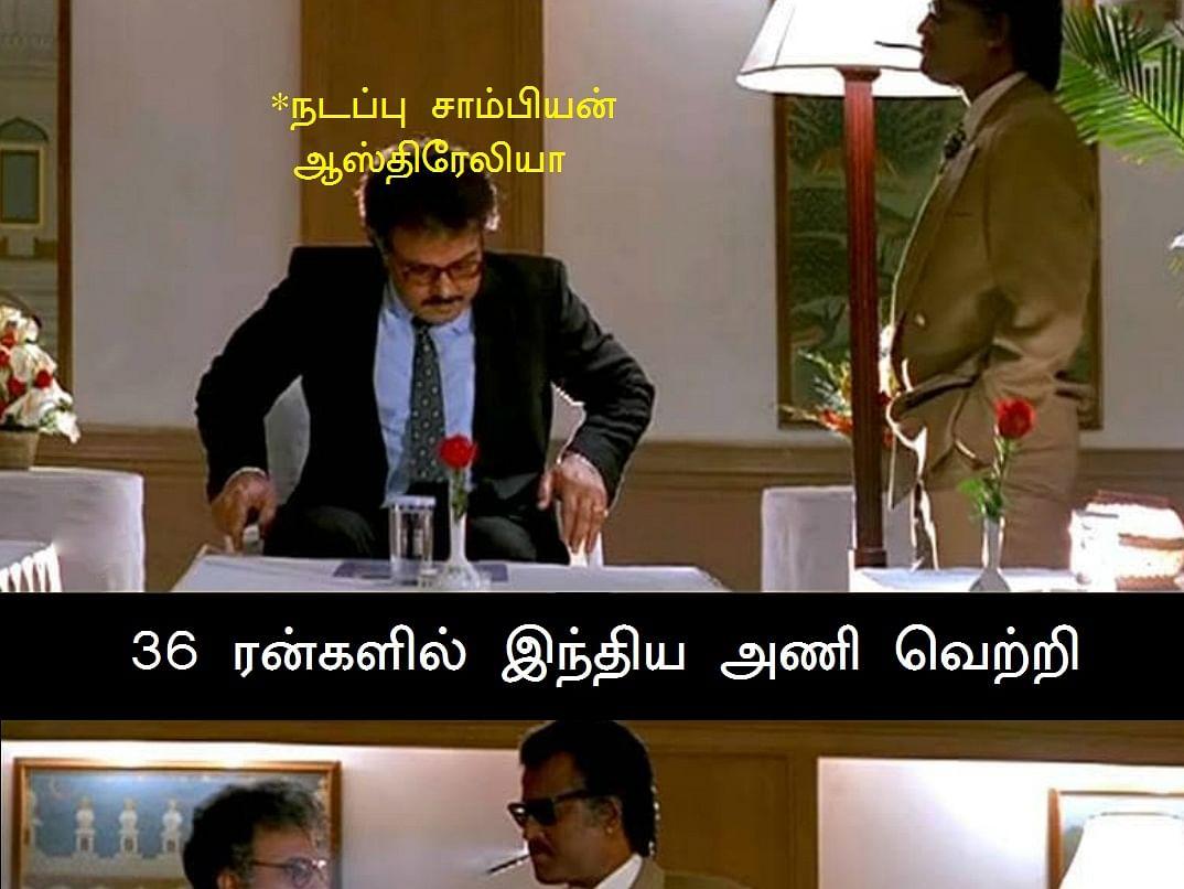 `ஐயா, என் பேரு தவான்... எனக்கு இன்னொரு பேரும் இருக்கு!' #INDvAUS #MemeReport