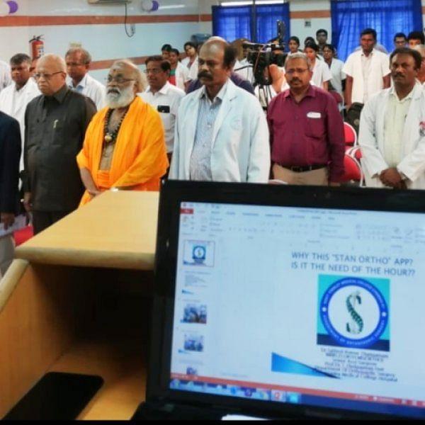 'STAN ORTHO' மொபைல் ஆப் -  நோயாளிகளின் சந்தேகங்களை தீர்க்க ஸ்டான்லி  மருத்துவமனை புதிய முயற்சி