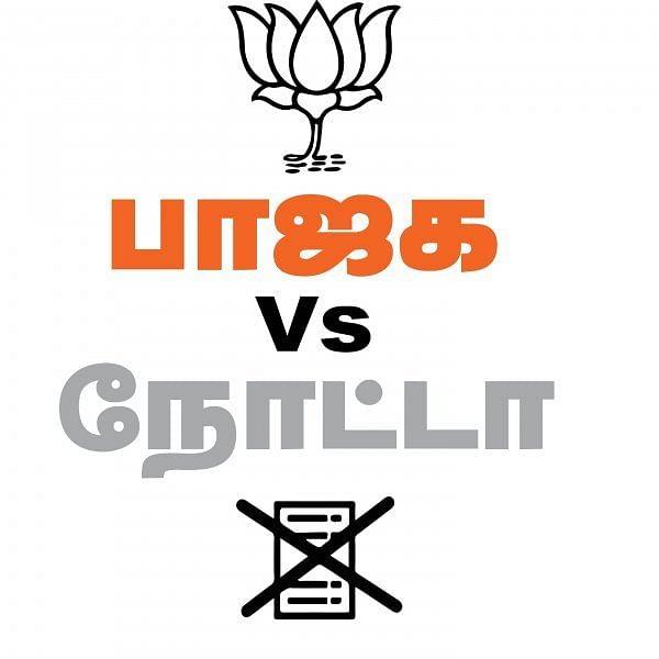 மத்தியில் மீண்டும் பி.ஜே.பி ஆட்சி; ஆனால், ஆந்திராவில்...?! #VikatanInfographics