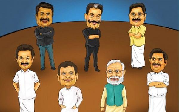 2021 சட்டமன்றத் தேர்தல்... ஊடக வழி பிரசாரங்கள்... எந்தக் கட்சிக்கு சாதகம்? #2021TNElection