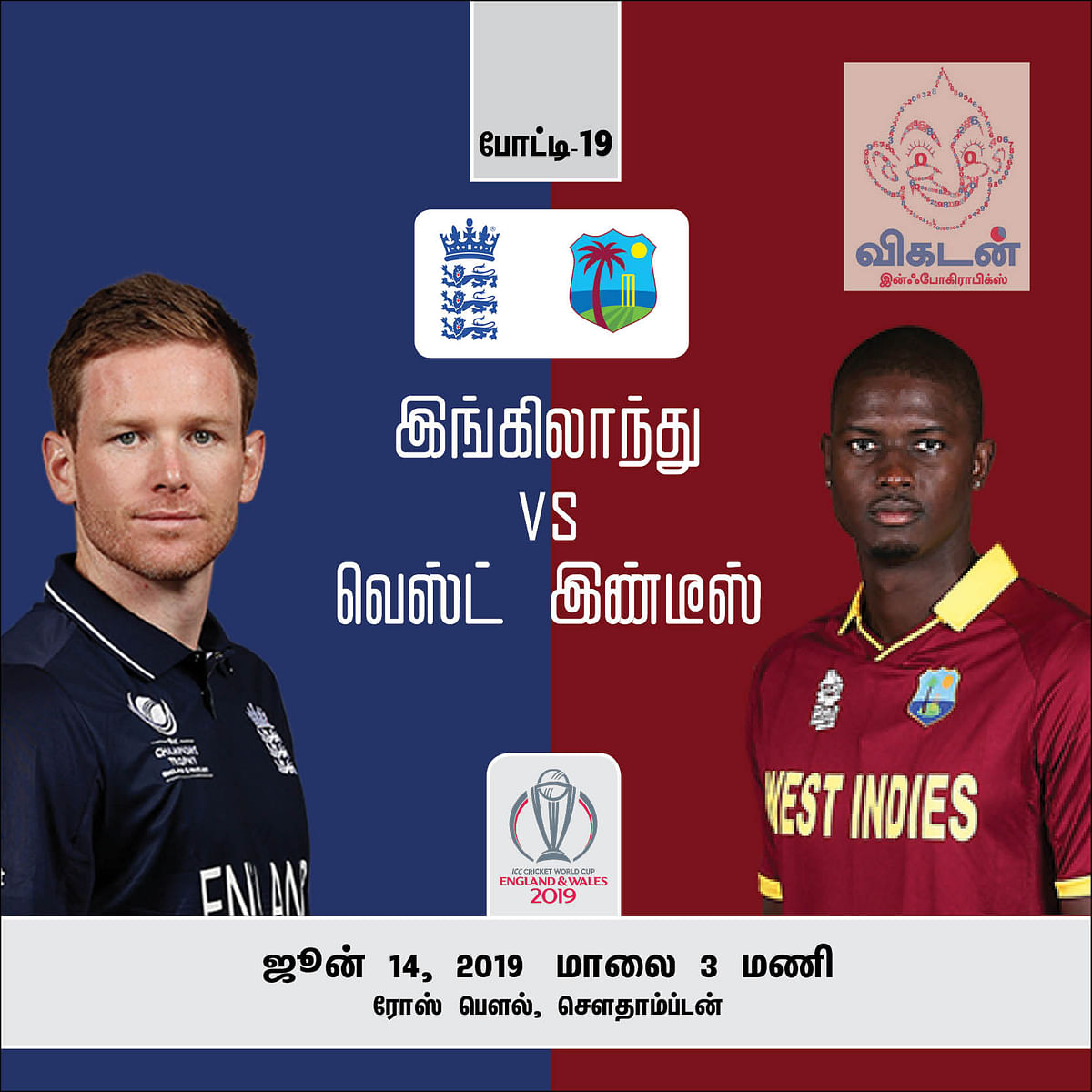 England Vs West Indies Match Preview