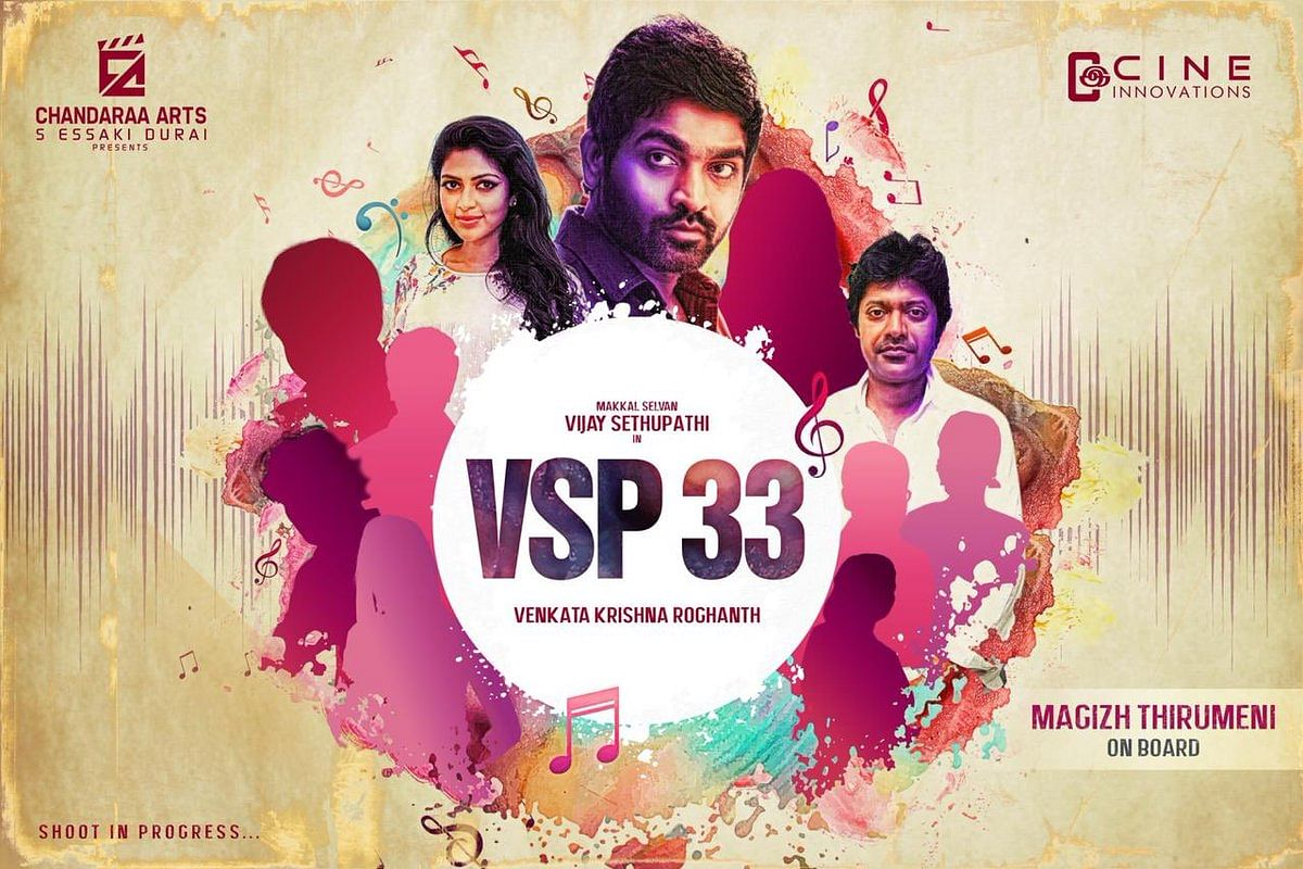 #VSP33 cast introduction poster