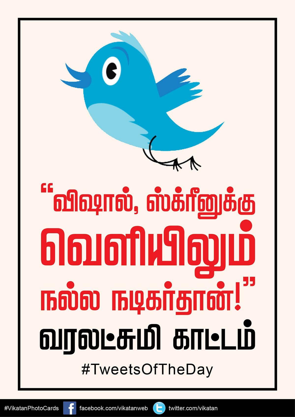 ``விஷால், ஸ்க்ரீனுக்கு வெளியிலும் நல்ல நடிகர்தான்!'' - வரலட்சுமி காட்டம் #TweetsOfTheDay
