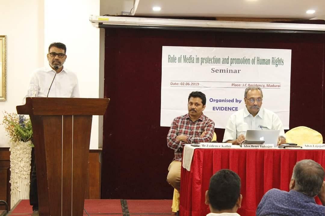 `5 ஆண்டுகளில் மட்டும் 157 ஆணவக் கொலைகள்!' -  கருத்தரங்கில் அதிர்ச்சித் தகவல்