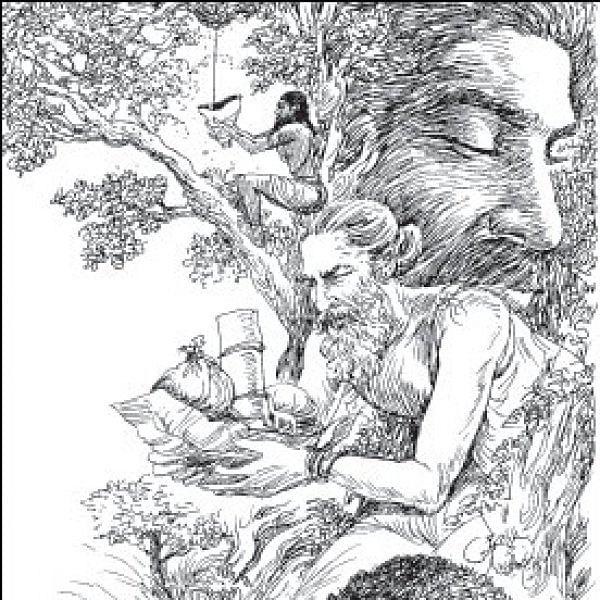 இறையுதிர் காடு - 24