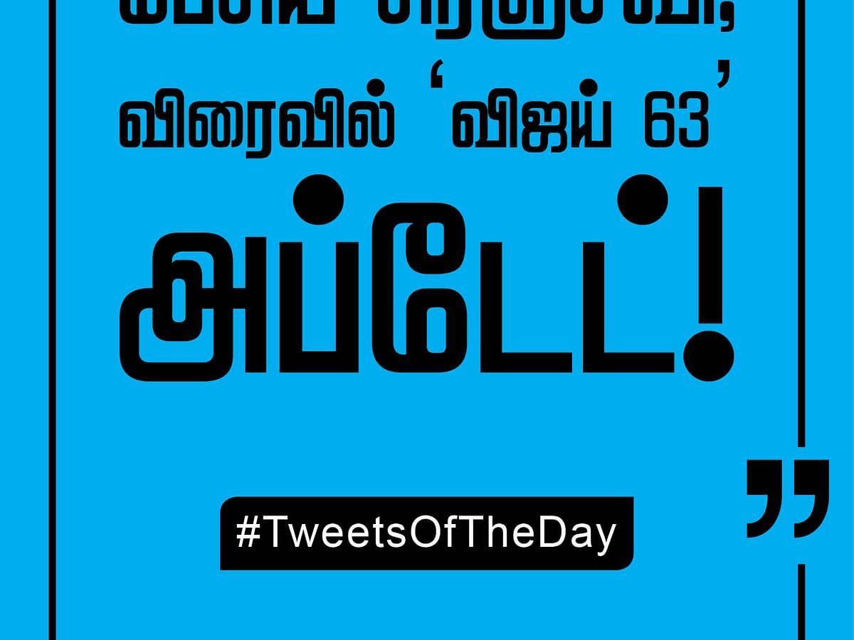ஐஸ்வர்யா ராஜேஸிடம் பேசிய சிரஞ்சீவி; விரைவில் 'விஜய் 63' அப்டேட்! #TweetsOfTheDay