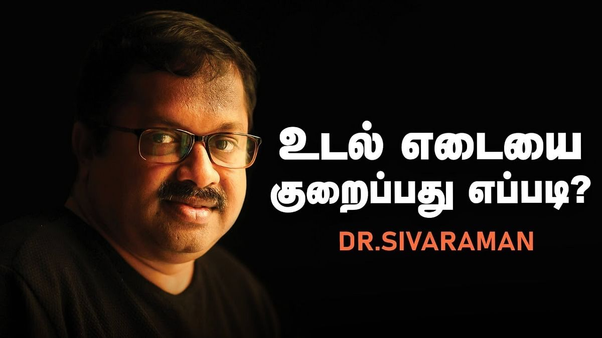 How to do proper diet for weight loss?   G.Sivaraman Interview