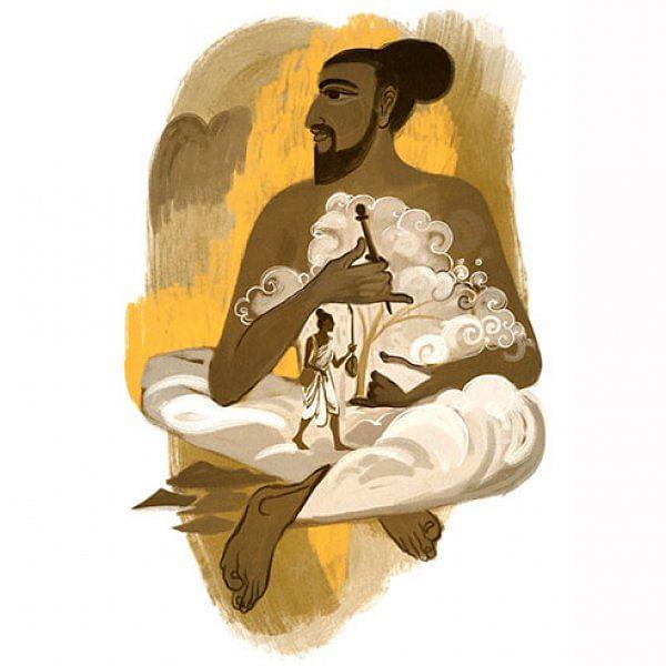 முன்னோர் மொழி - 1