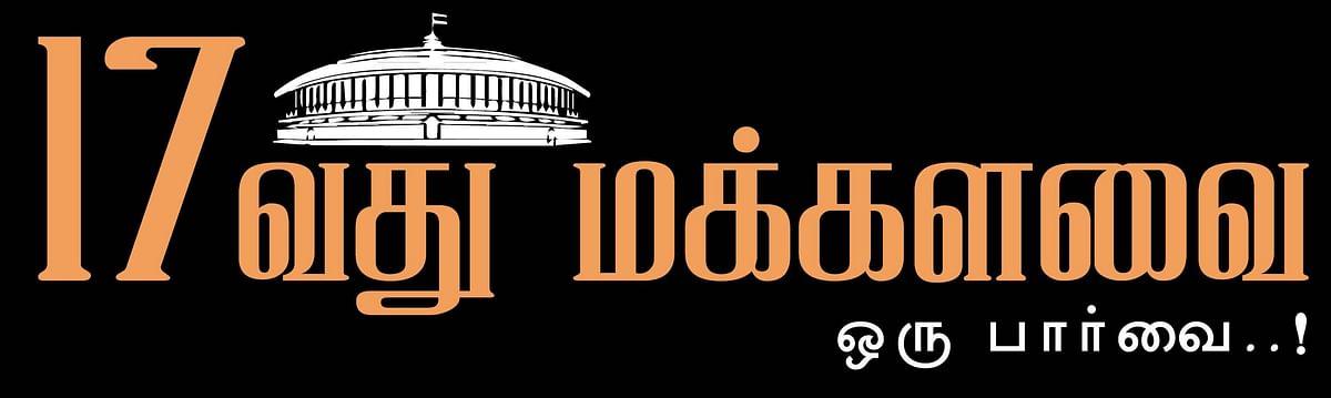 204 கிரிமினல் வழக்குகள் கொண்ட அந்த எம்.பி, பி.ஜே.பி-யா, காங்கிரஸா? #VikatanInfographics