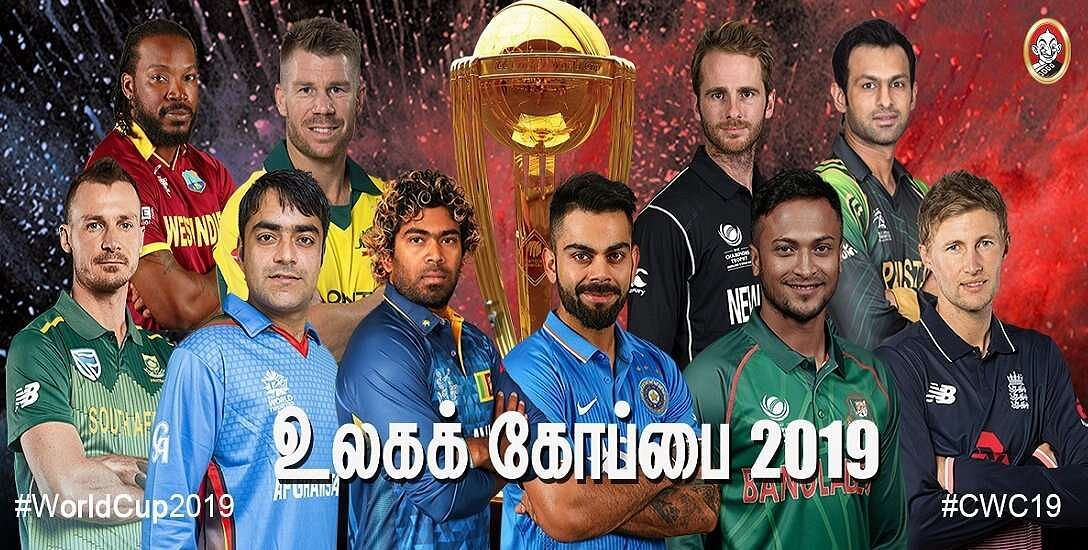 #WorldCup2019